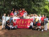 2006-9-24 TAAG.JPG
